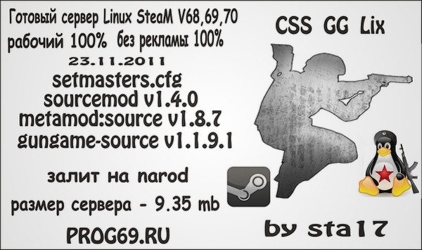 cs:source orange box steam Linux GG v68,69,70