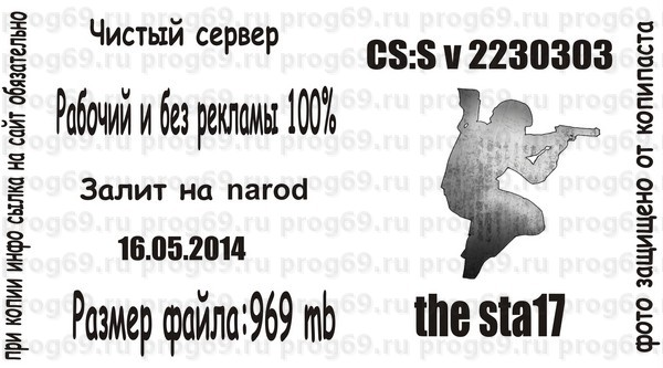 cs:source steampipe 2230303 паблик сервер