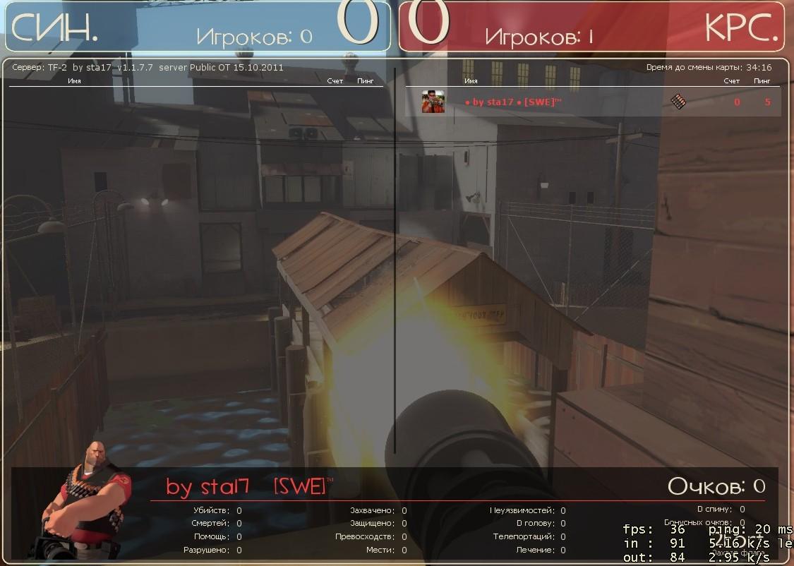 скачать сервер team fortress